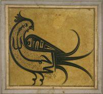 """""""Bismillah ar-Rahman ar-Rahim"""""""