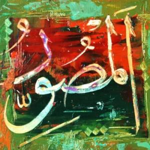 https://www.kalligraphy.com/al-musawwir.html
