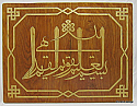 http://www.choobindesign.com/icart/Calligraphy/