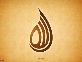 """Allah"" as a raindrop"