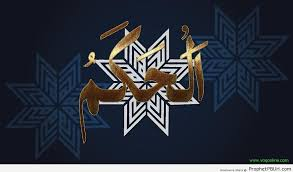 https://www.google.com/search?q=sami%27+divine+name+calligraphy&tbm=isch&ei=KyHFU7aTIMHMsQT8kIC4Aw#q=hakam+calligraphy&tbm=isch&facrc=_&imgdii=_&imgrc=1pPC0EzMv2fm6M%253A%3Bjx3YLOwOIxWZKM%3Bhttp%253A%252F%252Fwww.prophetpbuh.com%252Fwp-content%252Fuploads%252F2014%252F02%252FAl-Hakam-The-Judge-The-Decider-Allah-s-Name-Calligraphy-Al-Hakam-The-Judge-The-Decider-001.jpg%3Bhttp%253A%252F%252Fwww.prophetpbuh.com%252F315579%252Fal-hakam-the-judge-the-decider-allah-s-name-calligraphy-al-hakam-the-judge-the-decider%3B1024%3B603
