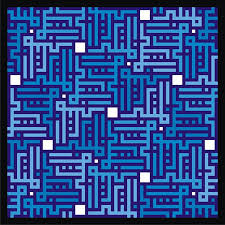 http://islamicartsmagazine.com/magazine/view/square_kufic_tessellations/