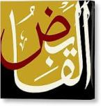 http://fineartamerica.com/art/all/islamic+calligraphy/canvas+prints?page=4