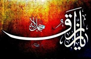 http://wall.arabiccalligraphy.com/detail/stDKXE8uSc
