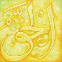 haqq-Caligraphya